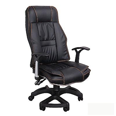 邏爵LOGIS美菈奇特殊椅腳柔韌皮革辦公椅 電腦椅 主管椅 事務椅