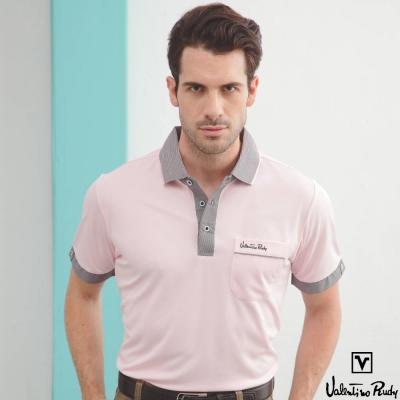 Valentino Rudy范倫鐵諾.路迪 吸溼排汗POLO衫-粉色灰領