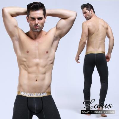 修身褲 凸囊設計玩色彈性舒適棉質居家褲-深灰 LOTUS