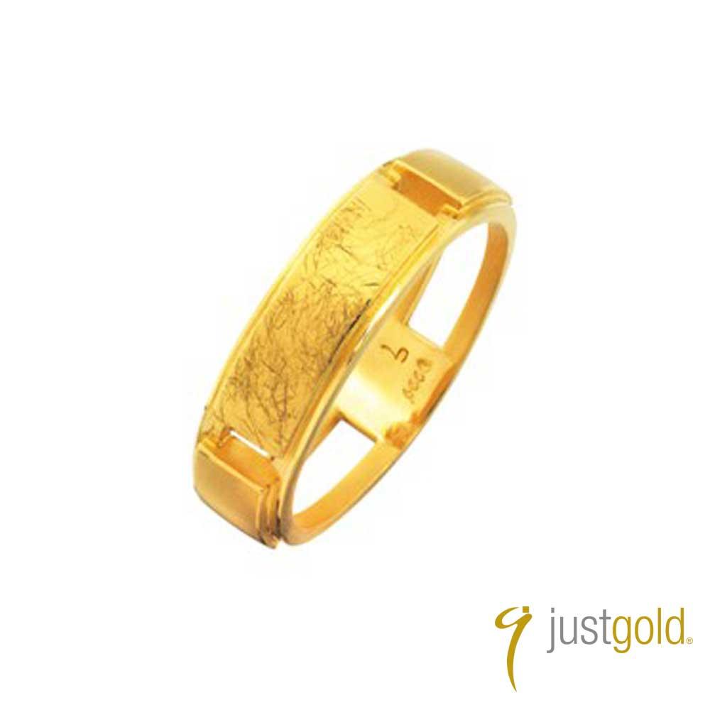 鎮金店Just Gold 金生守候系列-純金戒指(寬版)