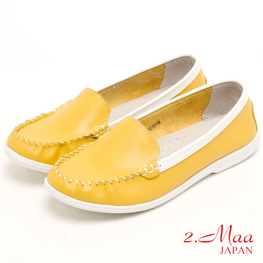 2.Maa 經典不敗基本款彩色牛皮休閒鞋-閃耀黃