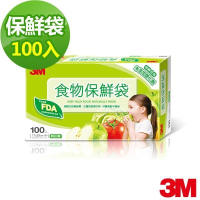3M 食物保鮮袋盒裝(小)