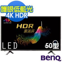 BenQ 50吋 4K 智慧連網液晶+視訊盒 50JR700