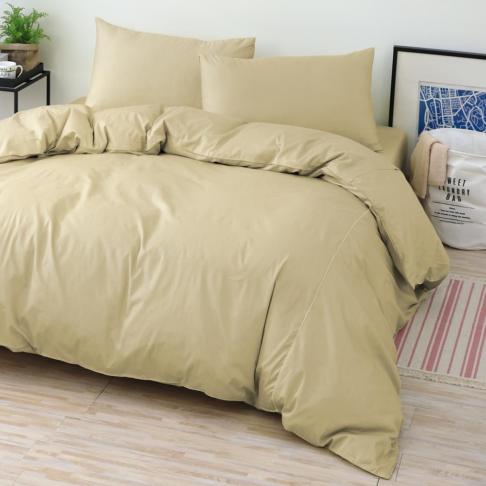 GOLDEN-TIME-純色主義-200織紗精梳棉-薄被套床包組(卡其-雙人)