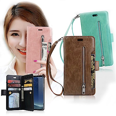 VXTRA法式香榭 Samsung Galaxy S9 多層次皮夾錢包手機皮套