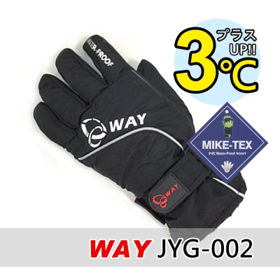 WAY JYG-002 透氣、保暖、防風、防滑、防水、耐寒手套多用途合一-快