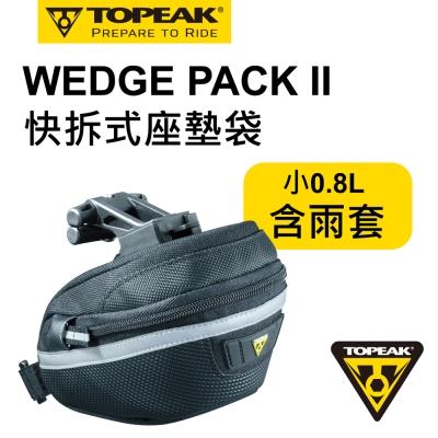 TOPEAK WEDGE PACK II 快拆式坐墊袋-小
