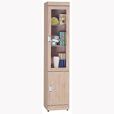 H&D 橡木色雙門書櫃 (寬40.5X深39X高197cm)