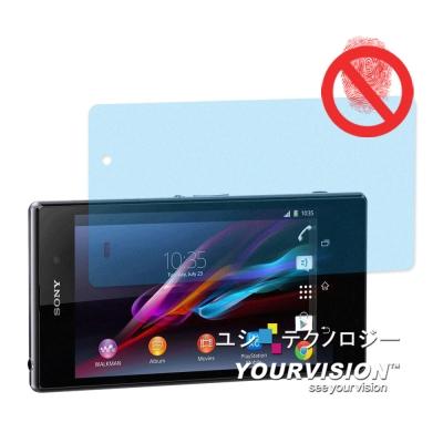 Sony Xperia Z1 C6902 L39H 一指無紋防眩光抗刮(霧面)螢...