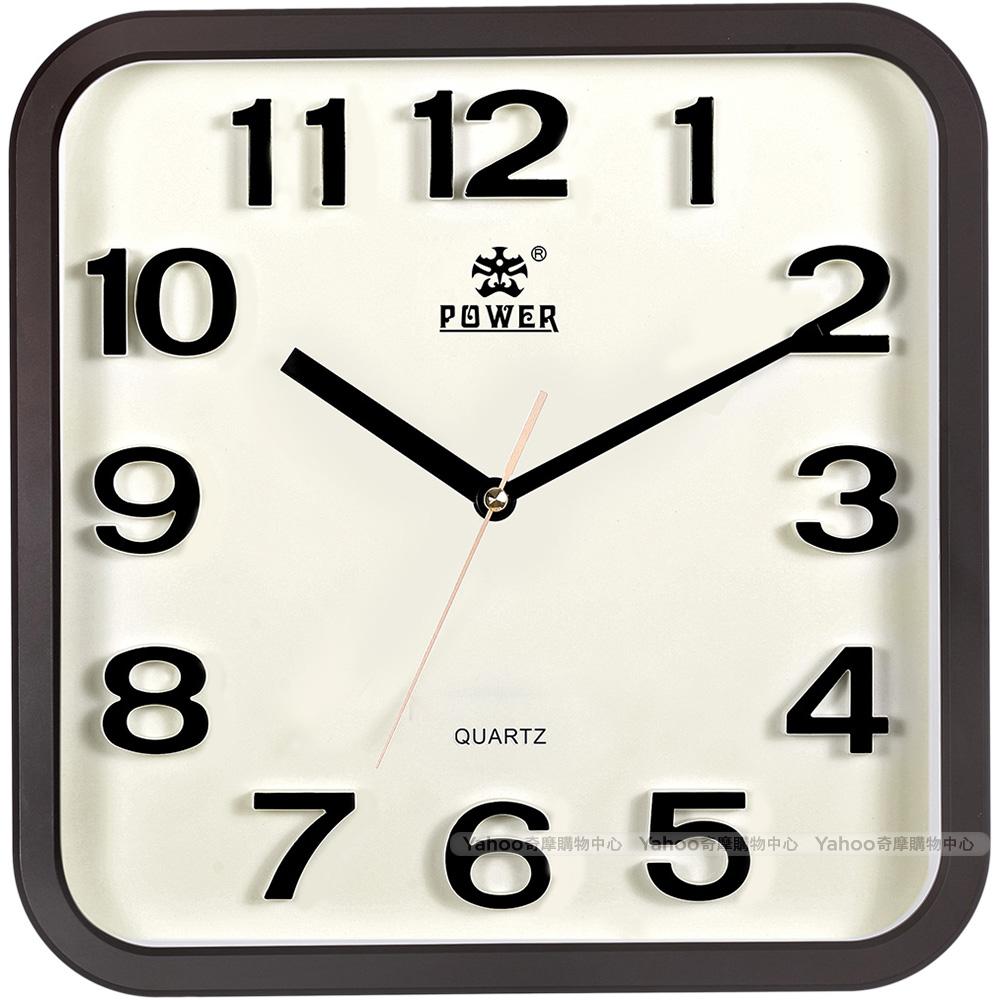 POWER霸王鐘錶-時尚立體字掛鐘-自然棕-PW-917-DKS-33.5CM
