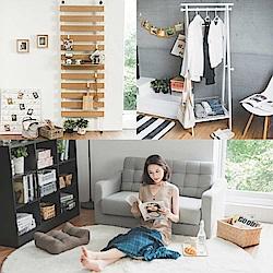品味空間家具精選64折起 結帳再89折