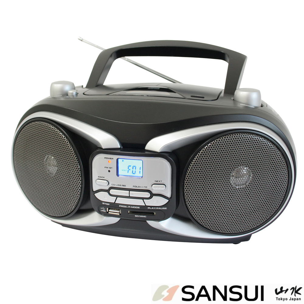 SANSUI山水 CD/MP3/USB/SD/AUX手提式音響(SB-88N)