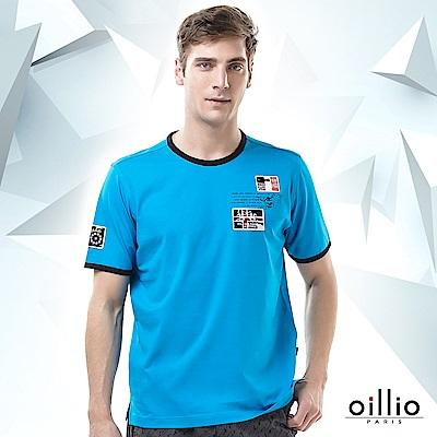 歐洲貴族oillio 短袖T恤 素面百搭 LOGO拼貼 藍色