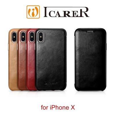 ICARER 復古曲風 iPhone X 磁扣側掀 手工真皮皮套