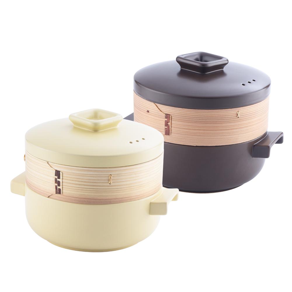 WOKY沃廚樂淵明活用陶蒸鍋蒸籠組2.6L 2色可選