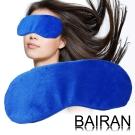 白朗BAIRAN-USB舒壓熱敷眼罩FBFG-D13
