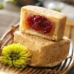 聖保羅烘焙廚房 蔓越莓酥x2盒(8入/盒)