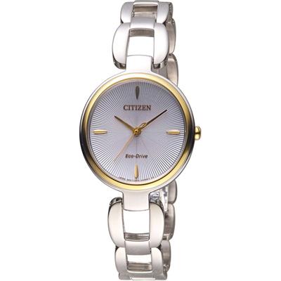 CITIZEN 星辰 L系列 迷人風采光動能時尚錶(EM0424-88A)-金框/28mm