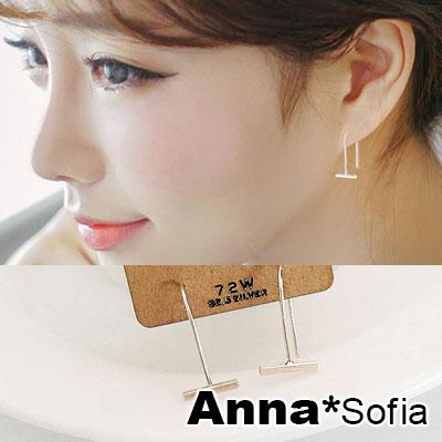 AnnaSofia 幾何線條U勾 925銀針耳針耳環(一字銀系)
