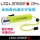 LED LENSER D14.2潛水手電筒 product thumbnail 1