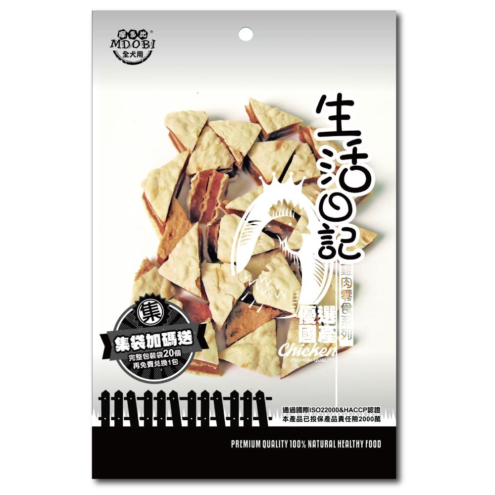 MDOBI摩多比-生活日記 狗零食雞肉鱈魚三明治75g -3包組