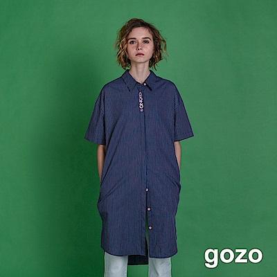 gozo 細條紋長版襯衫綁帶洋裝(二色)