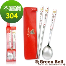 GREEN BELL綠貝鄉村熊陶瓷柄304不鏽鋼環保餐具組(紅)