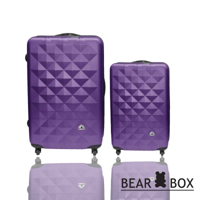 BEAR BOX 晶鑽系列24+20吋旅行箱 行李箱-紫