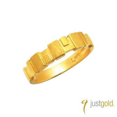 鎮金店Just Gold 心歡幾何系列-純金戒指(寬版)