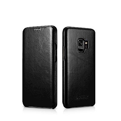 ICARER 復古曲風 SAMSUNG Galaxy S9 磁吸側掀手工真皮皮套