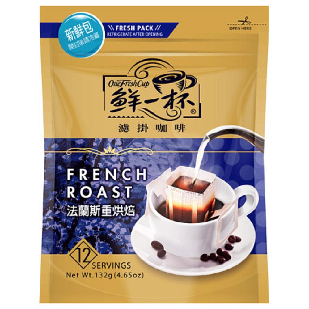 鮮一杯 濾掛咖啡法式重烘焙新鮮袋(11gx12入)