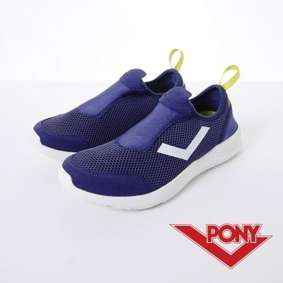 【PONY】AQUA 系列-舒適休閒鞋-女性-藍