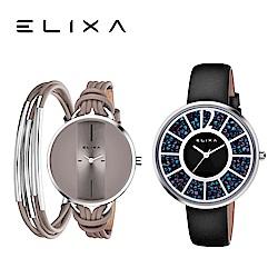 Elixa瑞士手錶65折起