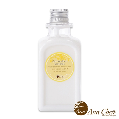 陳怡安手工皂 保濕身體乳250ml 桂花
