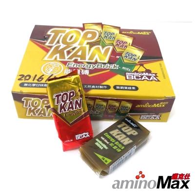 aminoMax 邁克仕 TOP KAN能量磚 運動最佳補給品(20個)