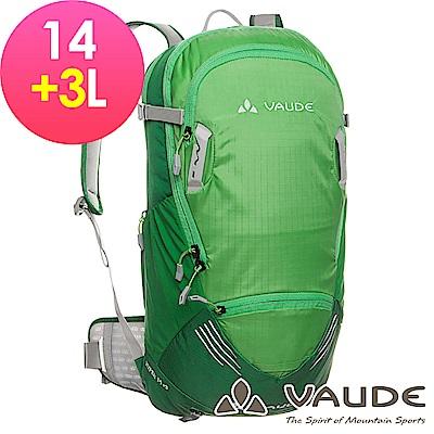 【ATUNAS 歐都納】德國VAUDE-14+3L網架透氣休閒背包VA-11941綠15