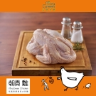 【山林水草】朝貢雞全雞 2隻(2kg+/隻)