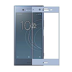 【SSTAR】SONY Xperia XZ1 全膠滿版鋼化日規玻璃保護貼(藍色)