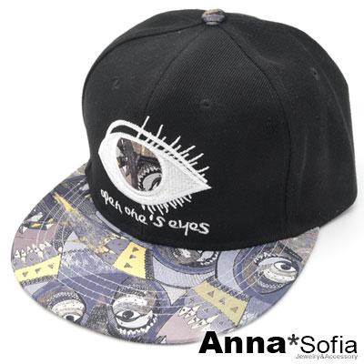 AnnaSofia-魔幻大眼睛-棒球帽嘻哈帽街舞帽