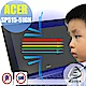 EZstick ACER Spin SP515-51GN 專用 防藍光螢幕貼 product thumbnail 1