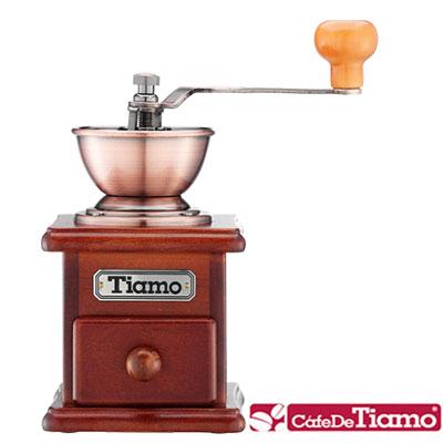 Tiamo 1107原木手搖磨豆機(HG6076)