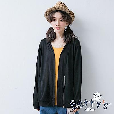 betty's貝蒂思 開襟拉鍊造型小外套(黑色)
