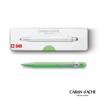 CARAN dACHE 卡達 - Office│line 849系列 Pop綠 原子筆