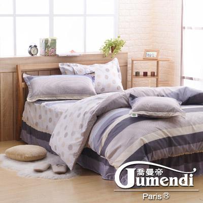 喬曼帝Jumendi 天然防蹣防蚊雙人床罩組-咖啡布蕾