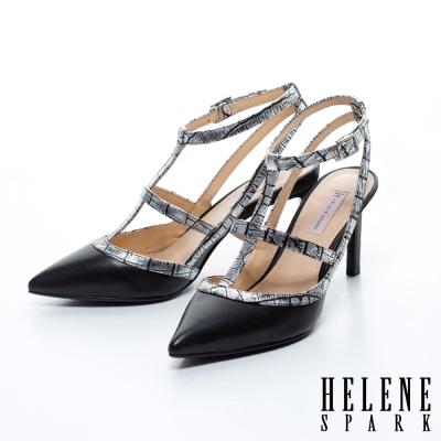 HELENE-SPARK-鱷魚金屬壓紋造型繫帶尖頭高跟鞋-黑