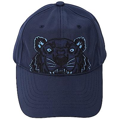 KENZO Tiger Canvas 經典虎頭刺繡圖騰棒球帽(藍色)