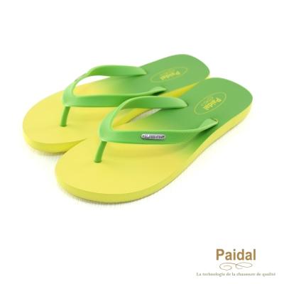 Paidal 日落暈彩海灘拖鞋人字拖鞋-綠