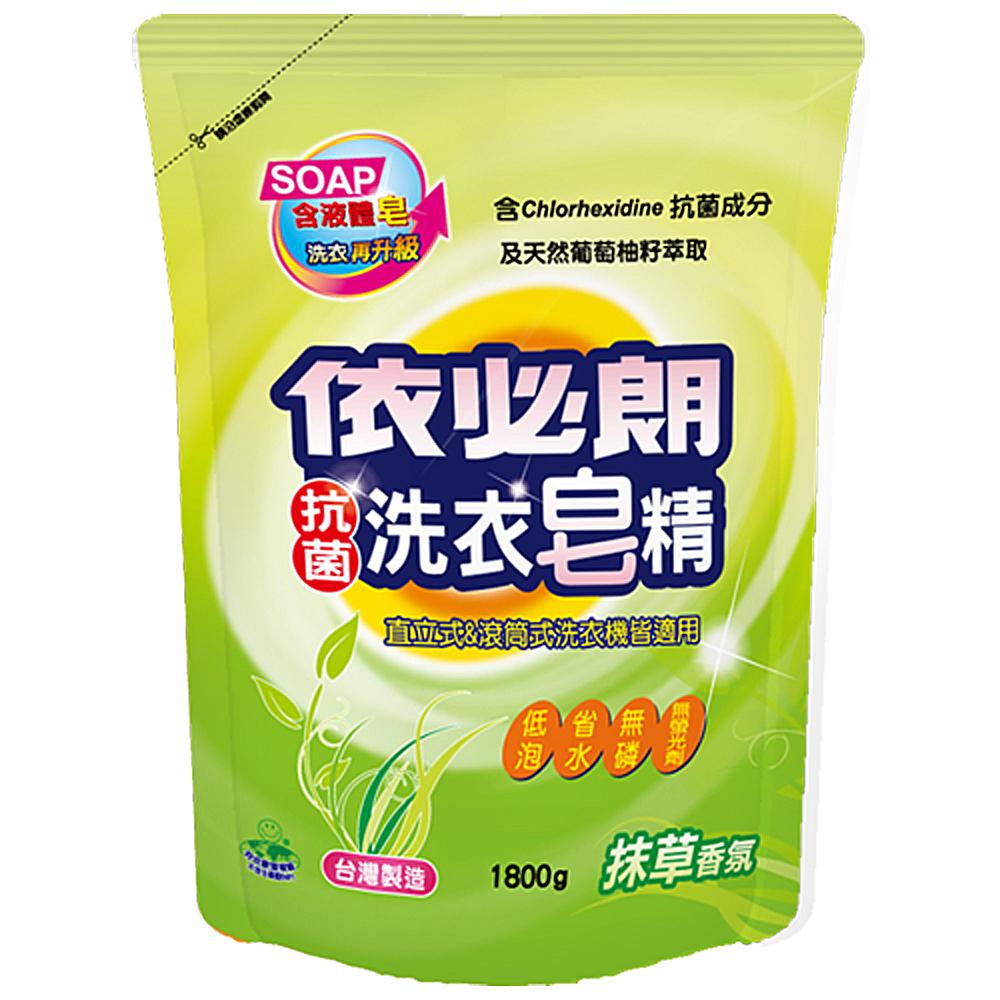 依必朗抹草香氛抗菌洗衣皂精-補充包1800g