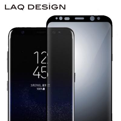 LAQ DESiGN Samsung Galaxy S8 鋼化玻璃保護貼 黑框