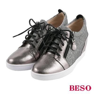BESO韓流風尚 異材質拼接拉鏈內增高休閒鞋~銀